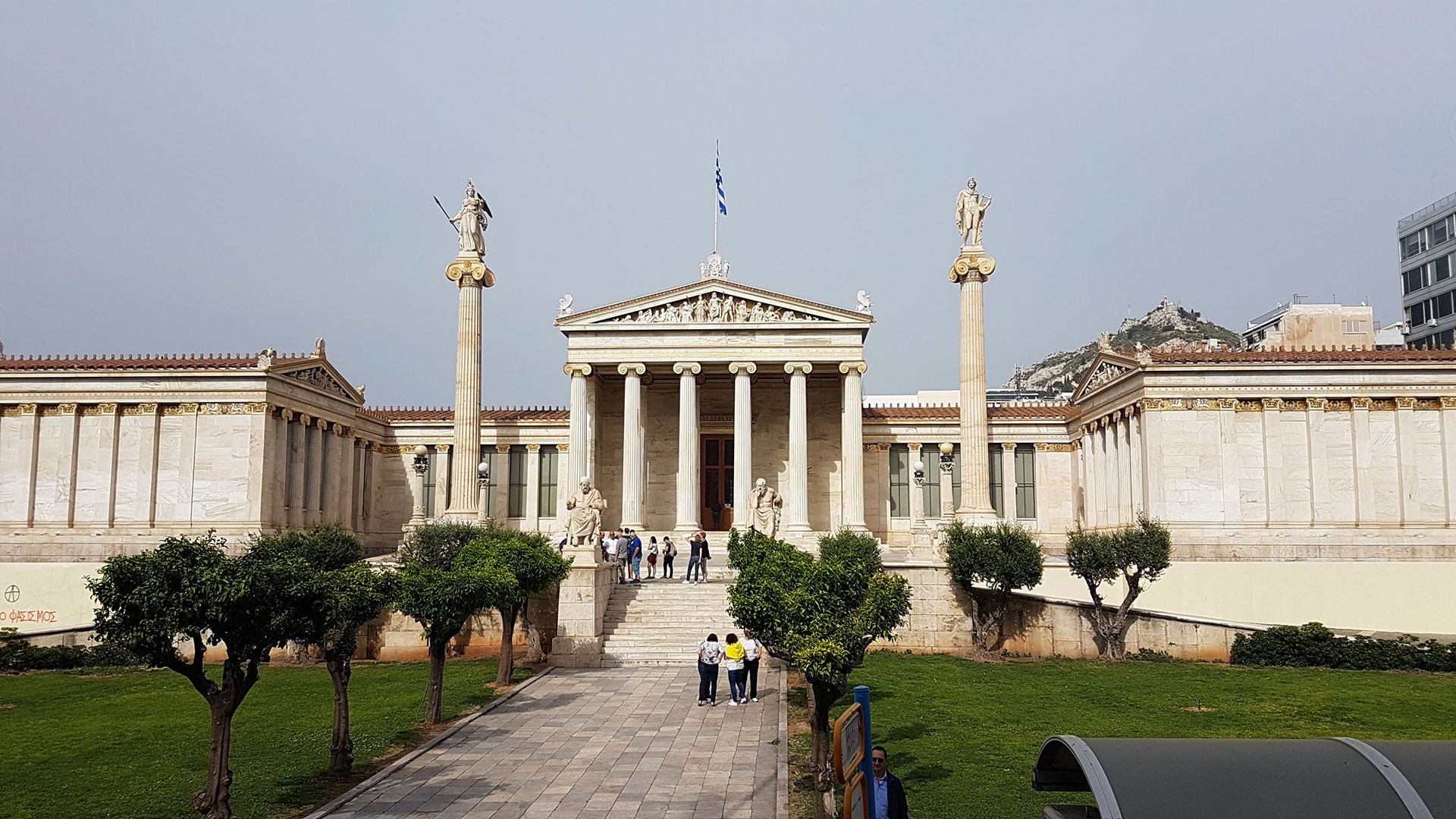 Modern Academy-of-Athens