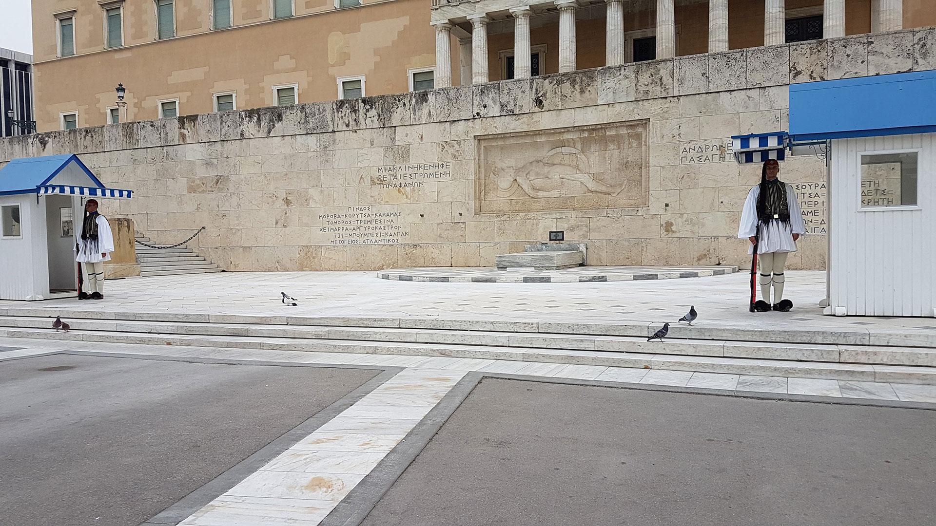 ParlamentulGreciei